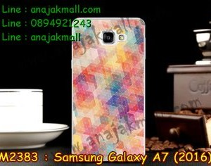 M2383-16 เคสแข็ง Samsung Galaxy A7(2016) ลาย Color Swatch III