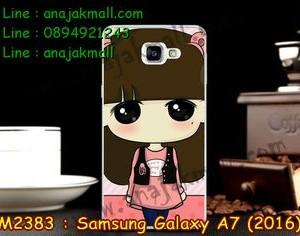 M2383-19 เคสแข็ง Samsung Galaxy A7(2016) ลาย B-Bear