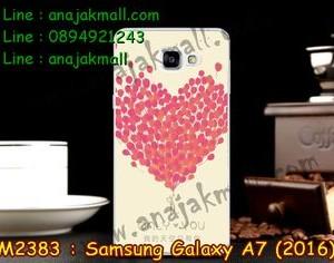 M2383-20 เคสแข็ง Samsung Galaxy A7(2016) ลาย Only You