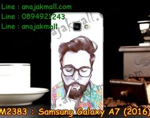 M2383-21 เคสแข็ง Samsung Galaxy A7(2016) ลาย Don