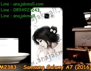 M2383-23 เคสแข็ง Samsung Galaxy A7(2016) ลายเจ้าหญิงนิทรา