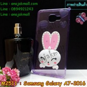 M2511-03 เคสยาง Samsung Galaxy A7(2016) ลาย Purple Rabbit
