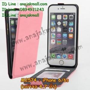 M2574-04 เคสเปิดขึ้น-ลง iPhone 6/iPhone6s สีชมพู