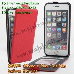 M2574-09 เคสเปิดขึ้น-ลง iPhone 6 Plus/6s plus สีแดง