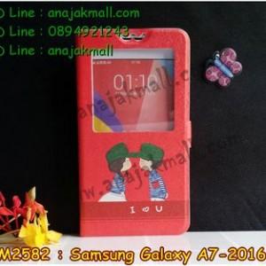 M2582-02 เคสโชว์เบอร์ Samsung Galaxy A7(2016) ลาย Love U