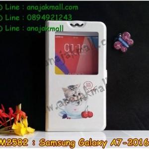 M2582-03 เคสโชว์เบอร์ Samsung Galaxy A7(2016) ลาย Sweet Time
