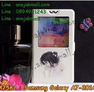 M2582-08 เคสโชว์เบอร์ Samsung Galaxy A7(2016) ลายเจ้าหญิงนิทรา