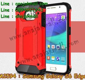 M2594-01 เคสกันกระแทก Samsung Galaxy S6 Edge Armor สีแดง