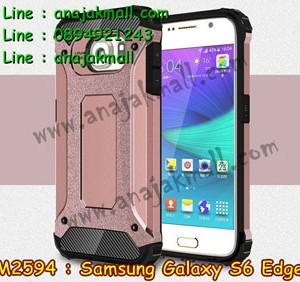 M2594-05 เคสกันกระแทก Samsung Galaxy S6 Edge Armor สีทองชมพู