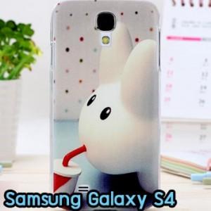 M714-16 เคสแข็ง Samsung Galaxy S4 ลาย Fufu