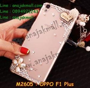 M2605-06 เคสคริสตัล OPPO F1 Plus ลาย Love