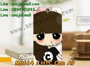 M2614-03 เคสแข็ง HTC One A9 ลายซีจัง