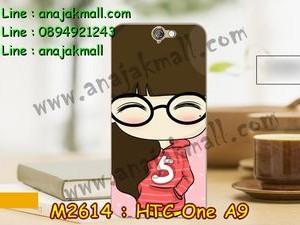 M2614-04 เคสแข็ง HTC One A9 ลายฟินนี่