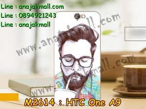 M2614-07 เคสแข็ง HTC One A9 ลาย Don