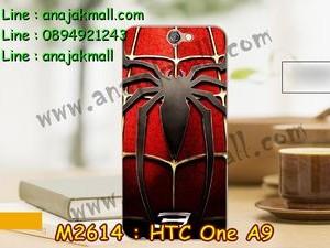 M2614-08 เคสแข็ง HTC One A9 ลาย Spider