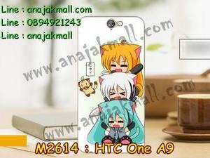 M2614-12 เคสแข็ง HTC One A9 ลาย Three Girl