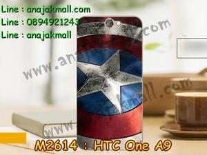 M2614-15 เคสแข็ง HTC One A9 ลาย CapStar