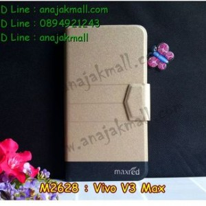 M2628-01 เคสหนังฝาพับ Vivo V3 Max สีทอง