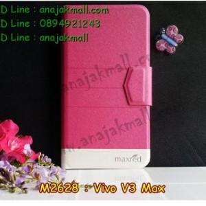 M2628-03 เคสหนังฝาพับ Vivo V3 Max สีชมพู