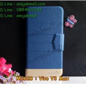 M2628-04 เคสหนังฝาพับ Vivo V3 Max สีน้ำเงิน