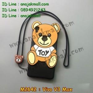 M2642-03 เคสยาง Vivo V3 Max ลาย Bear