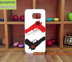 M2669-08 เคสแข็งขอบใส Samsung Galaxy S7 ลาย Chin07