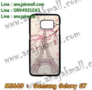 M2669-13 เคสแข็ง Samsung Galaxy S7 ลาย Paris Tower