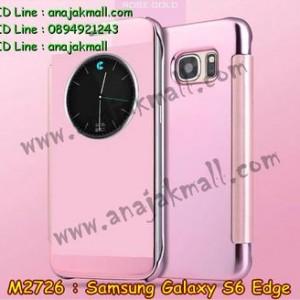 M2726-12 เคสฝาพับ Samsung Galaxy S6 Edge เงากระจก สีชมพู