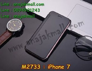M2733-05 เคสฝาพับ iPhone 7 เงากระจก สีดำ