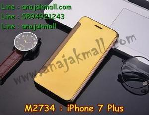 M2734-02 เคสฝาพับ iPhone 7 Plus เงากระจก สีทอง