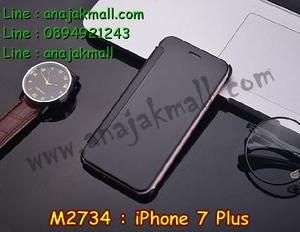 M2734-05 เคสฝาพับ iPhone 7 Plus เงากระจก สีดำ