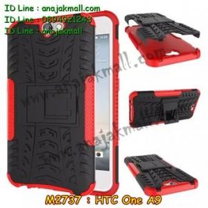 M2737-01 เคสทูโทน HTC One A9 สีแดง