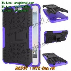 M2737-03 เคสทูโทน HTC One A9 สีม่วง