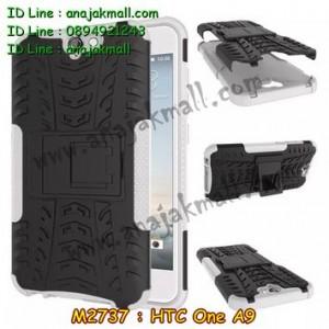 M2737-05 เคสทูโทน HTC One A9 สีขาว