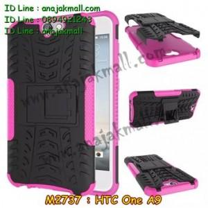 M2737-07 เคสทูโทน HTC One A9 สีชมพู