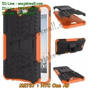 M2737-08 เคสทูโทน HTC One A9 สีส้ม