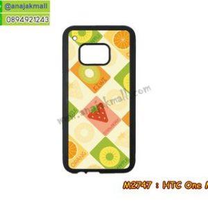 M2747-01 เคสขอบยาง HTC One M9 ลาย Zoro 02