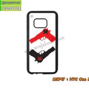 M2747-04 เคสขอบยาง HTC One M9 ลาย Min VII