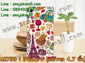 M2750-01 เคสแข็ง iPhone 7 ลาย Paris Cafe