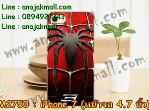 M2750-09 เคสแข็ง iPhone 7 ลาย Spider