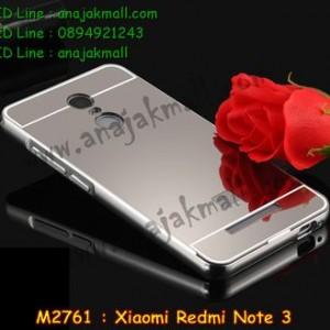 M2761-02 เคสอลูมิเนียม Xiaomi Redmi Note 3 หลังกระจก สีเงิน