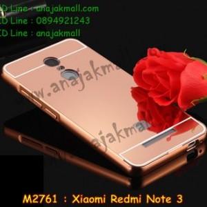 M2761-04 เคสอลูมิเนียม Xiaomi Redmi Note 3 หลังกระจก สีทองชมพู