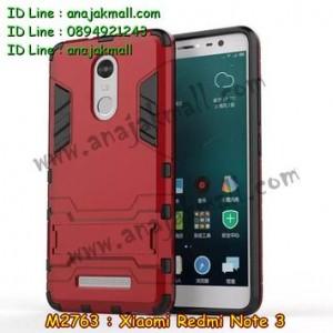 M2763-05 เคสโรบอท Xiaomi Redmi Note 3 สีแดง