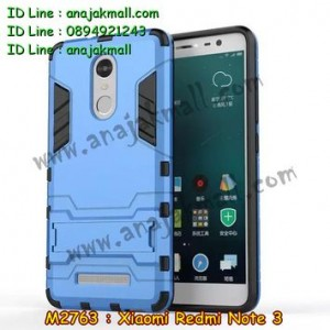 M2763-06 เคสโรบอท Xiaomi Redmi Note 3 สีฟ้า