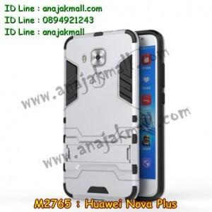 M2765-02 เคสโรบอท Huawei Nova Plus สีเงิน