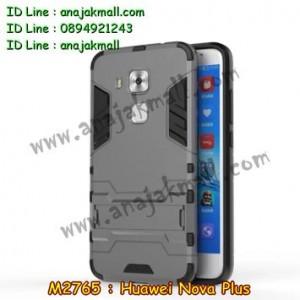 M2765-03 เคสโรบอท Huawei Nova Plus สีเทา
