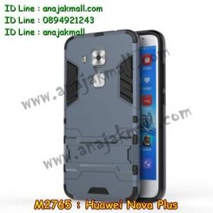 M2765-04 เคสโรบอท Huawei Nova Plus สีดำ