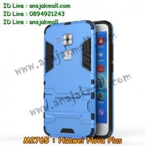 M2765-06 เคสโรบอท Huawei Nova Plus สีฟ้า