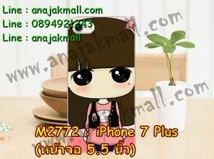 M2772-02 เคสแข็ง iPhone 7 Plus ลาย B-Bear