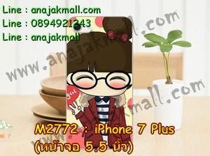 M2772-04 เคสแข็ง iPhone 7 Plus ลาย Hi Girl